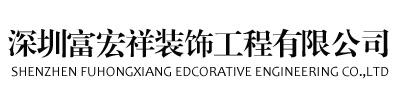 贝博棋牌app官网下载贝博棋牌公司